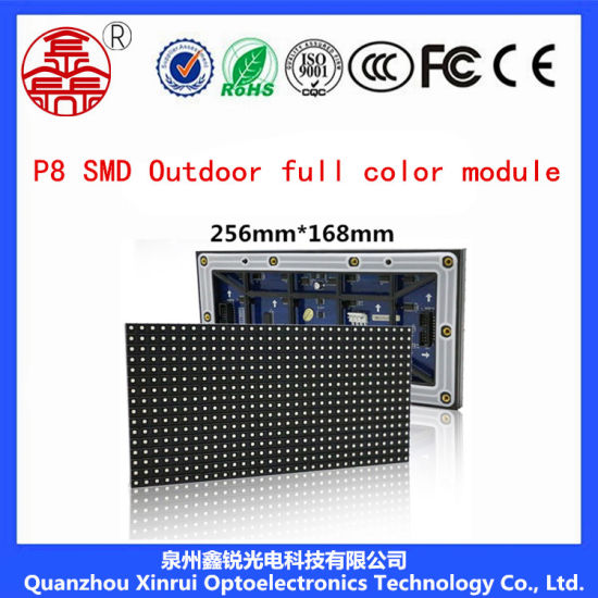 P8 SMD Outdoor Full Color LED Display Module Screen pictures & photos