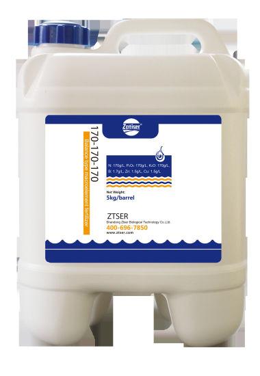 Free Sample Blue Biological Water Soluble Fertilizer
