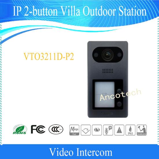 Dahua Video Intercom IP 2 Button Villa Outdoor Station (VTO3211D-P2)
