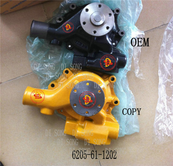 Oil Cooler Rear Cover For KOMATSU PC60-6 PC60-7 4D95 engine Excavator Bulldozer