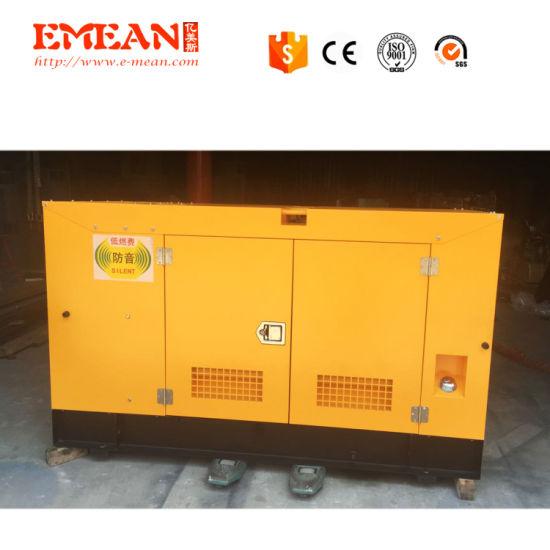 Small 40kVA 50kVA 60kVA Soundproof Diesel Generators