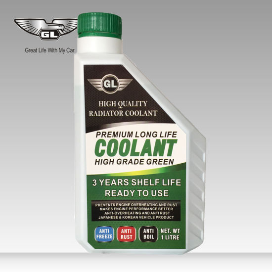 Ethylene Glycol Antifreeze >> Ethylene Glycol Antifreeze Coolant Wholesale