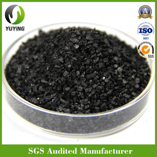 Factory Wholesale 8X30 Mesh Granular Activated Carbon Adsorbent for