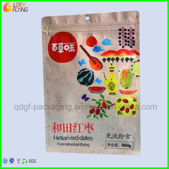 China Food Packaging Bag With Clear Pe Film Gravure Printing For