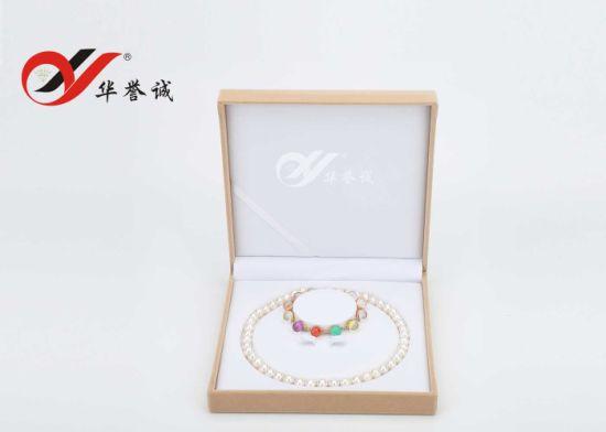 Velvet Pearl Jewelry Set Box