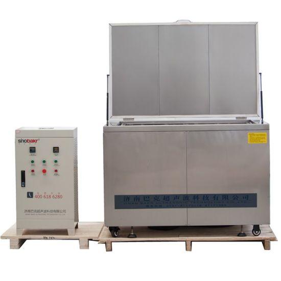 Cylinder Head Ultrasonic Cleaning Equipment Bk-3600e