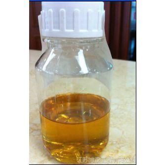 Sodium Tolyltriazole Tta- Na Tta-S CAS No.: 64665-57-2
