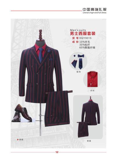 Customized High-End Elegant Men's Tailored Full Dress Stripe Suits