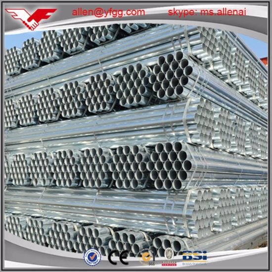 1.5inch Hot DIP Galvanized Ms Scaffolding Welded Steel Tube pictures & photos