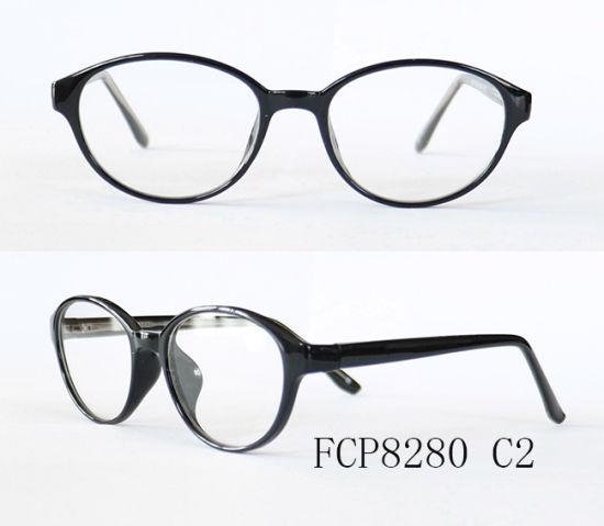 Round Shape Cp Injection Frames China Wholesale Eyewear Optical ...