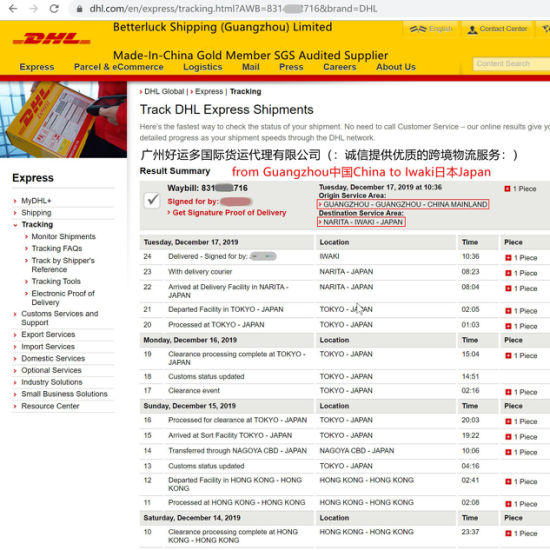DHL Express Shipment delivered to Japan from China door to door Prices Cheap Dropshipping Services