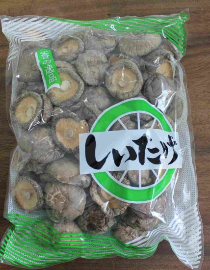 Shiitake Mushrooms Small Bag Retail Pacakge pictures & photos