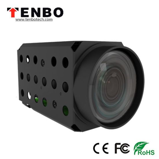 2.0MP Full HD 1080P 45X Optical Zoom Starlight Real-Time Day&Night IP Zoom Camera pictures & photos