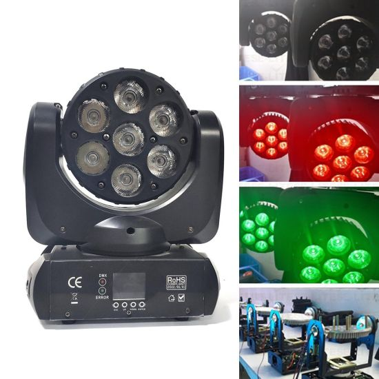 7PCS*15W Wholesale DJ Equipment LED Stage Lighting Moving Head