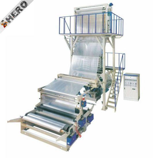 Hero Brand High Speed Blow PP and Printing Used PVC Plastic Mini Film Blowing Machine in Pakistan