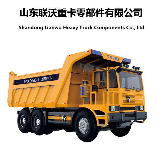 Px95yq Px95b Truck HOWO Truck Px Mining Dump Truck