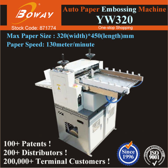 Boway Yw320 Cheap Smaller Automatic Electric Wedding Card Art Paper Book Cover Embossing Machine pictures & photos