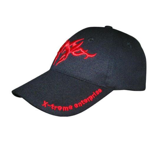a54e7791ba1d7 China Factory Price Custom Baseball Cap with Long Brim pictures   photos