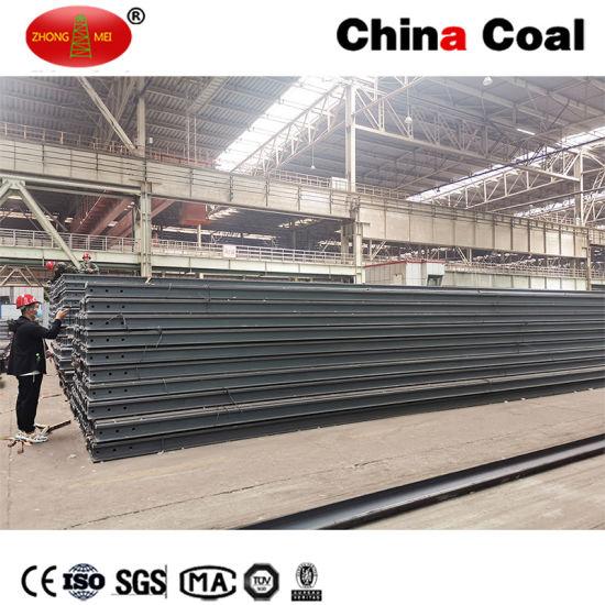 50mn/U71mn 43kg Heavy Railway Laying Heavy Steel Rail