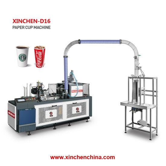D16 Middle Speed Paper Cup Machine 70-80PCS/Min