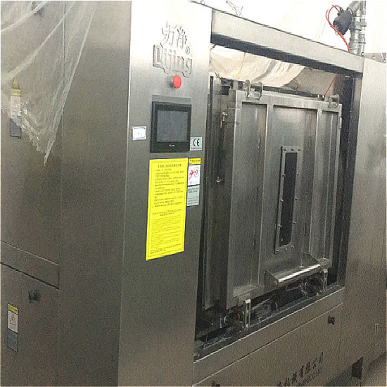 Pharmaceutical Factory Isolating Washing Machine Gem-Free Washing Machine pictures & photos
