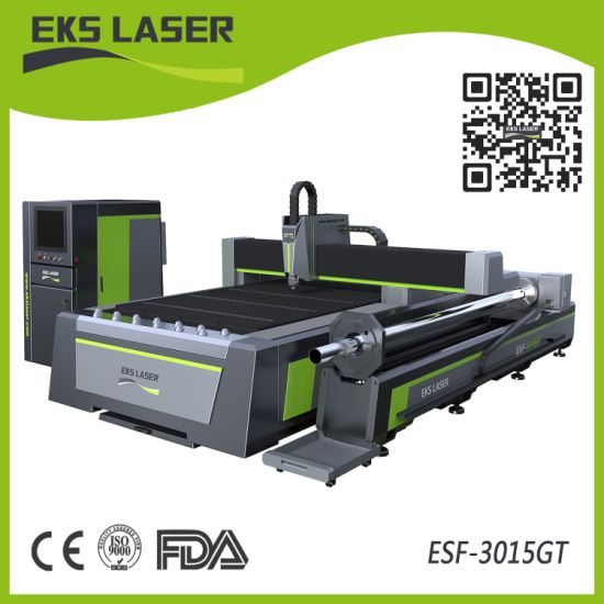 New Design Sheet Metal and Tube Laser Cutting Machine