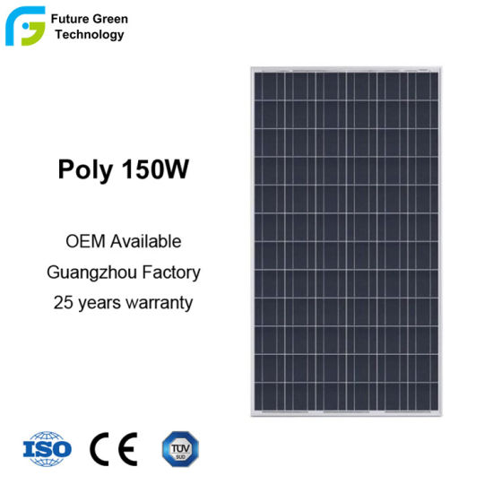 Wholesale 150W Poly PV Electrical Solar Panel