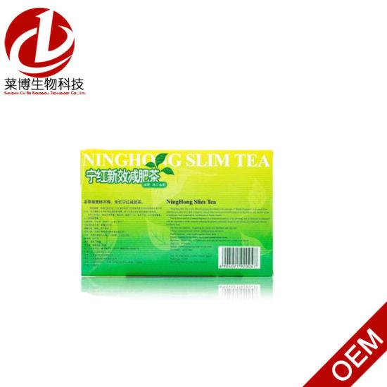 Ninghong New Effective Diet Tea
