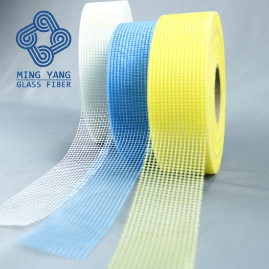 Different Colors Adhesive Fiberglass Mesh Tape for Sale