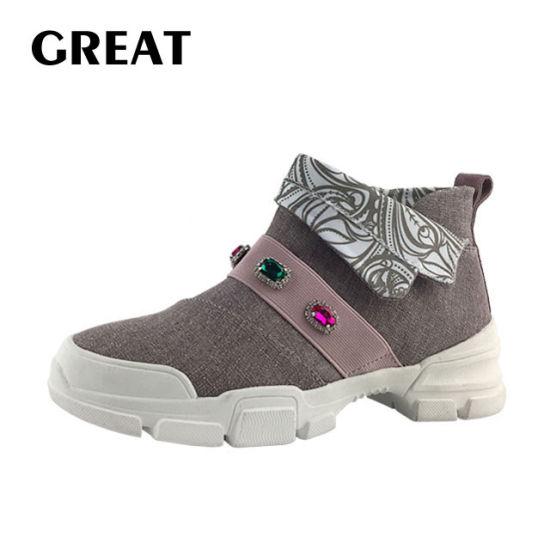 Greatshoe Wholesales Sport Shoes, Lady Sport Shoes, Fashion Shoes, Women Shoes, Female Casual Shoes, Casual Sneaker Shoes