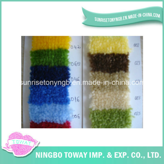 Custom Thick Chenille Acrylic Wool Carpet Yarn for Rug