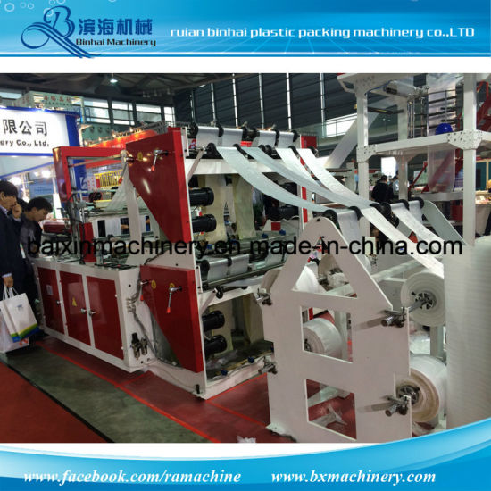 Bottom Sealing Flat Plastic Bag Making Machine 6 Lines pictures & photos