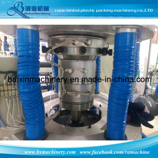 Garbage Bags LDPE Film Blowing Machine pictures & photos