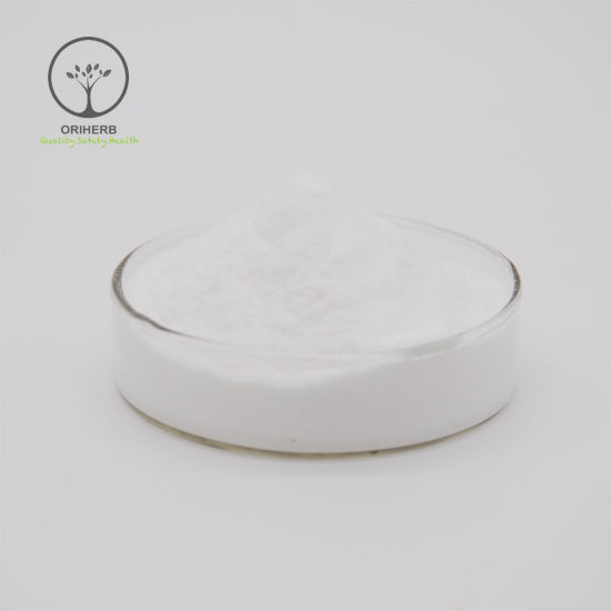 Powerful Nad+ Supplement Powder Nmn Powder Beta Nicotinamide Mononucleotide