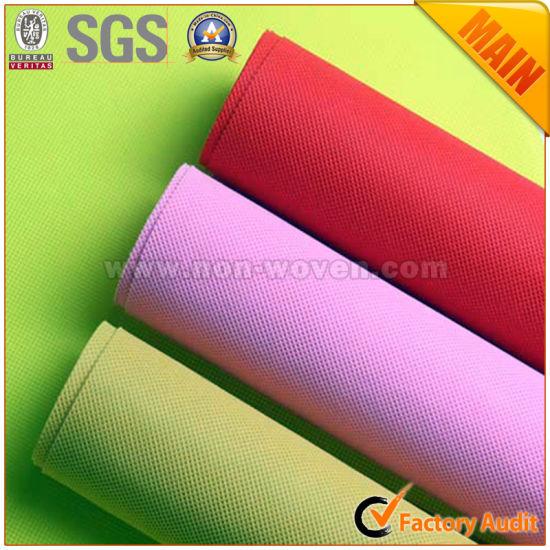 PP Spunbonded Nonwoven Home Textile