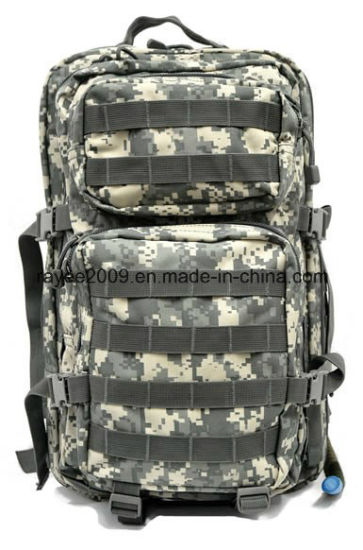 6873945583e7 Digital Camouflage Compatible Medium Transport Military Backpack pictures    photos