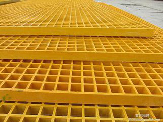 Anti Slip FRP Plastic Floor Grating pictures & photos