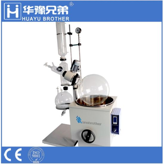 China Lab Supplies Herb Essential Oil Heating Rotavapor
