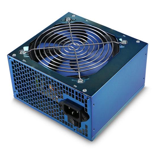 China Hot-Selling & High Quality ATX 450W Power Supply - China Power ...