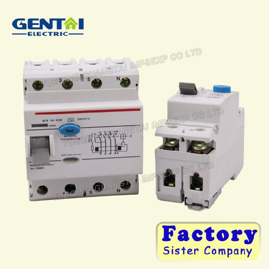 2-4 Ways Circuit Breaker Switch Box Metal Distribution Box with 35mm Guide Rail