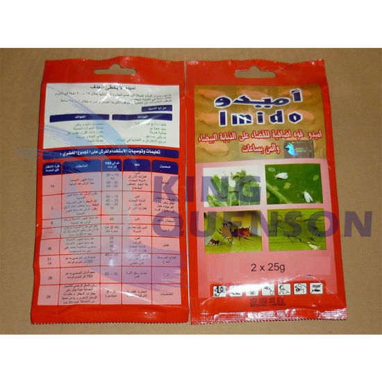 Agrochemcals Insecticide 20%SL, 35% Sc, 25% Wp Imidacloprid Technical pictures & photos