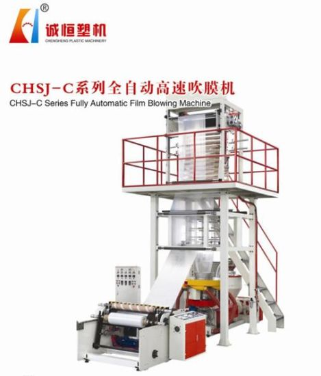 Fully Automatic High Speed Film Blowing Machine with Ce Approval