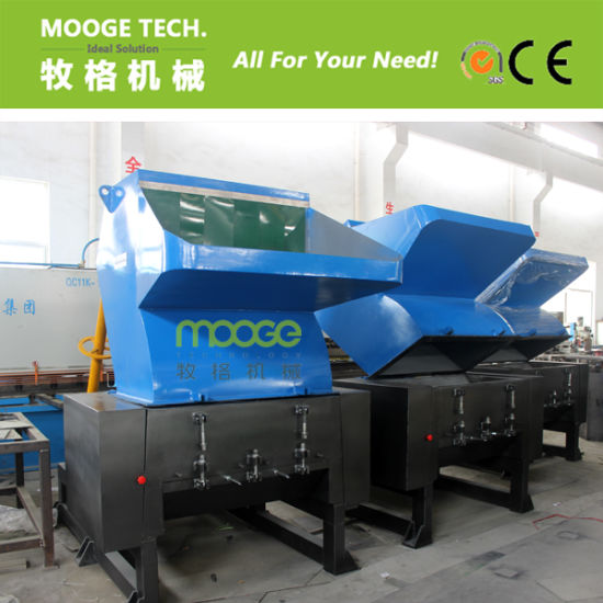 PC-Type Powerful Waste Plastic Crushing Machine pictures & photos