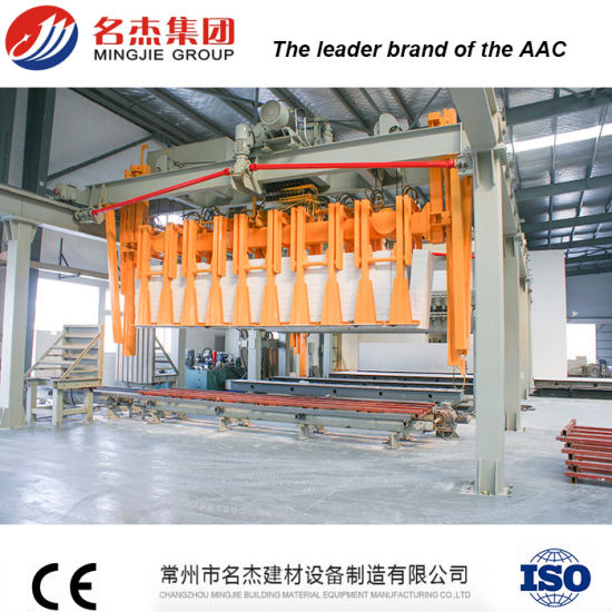 Fireproof Autoclaved Aerated Concrete Fly Ash Brick Manufacturing Machine pictures & photos