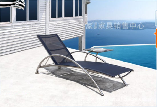 Modern Outdoor Furniture, Chaise Lounge, Chaise Chairs, Benches, Sunbed Ml-262