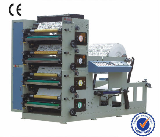 Flexo Printing Machine for Paper Cups