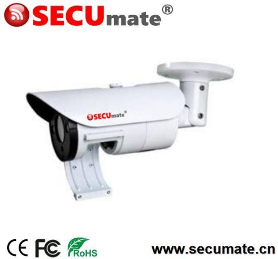2MP 1080P Sony Starlight WDR Long IR CCTV Security Systems Camera
