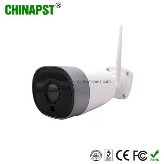 China Tuya Smart Waterproof 1080P 2 0MP Waterproof WiFi Camera (PST