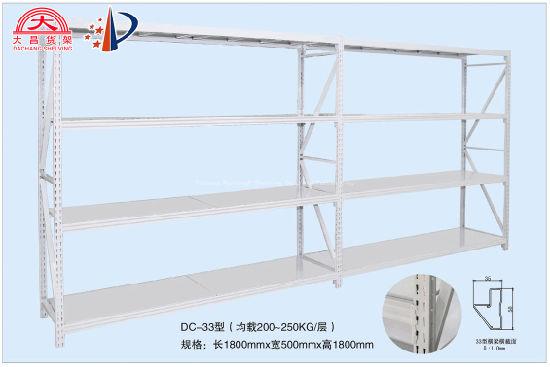 Warehouse Storage Steel Heavy Duty Pallet Rack
