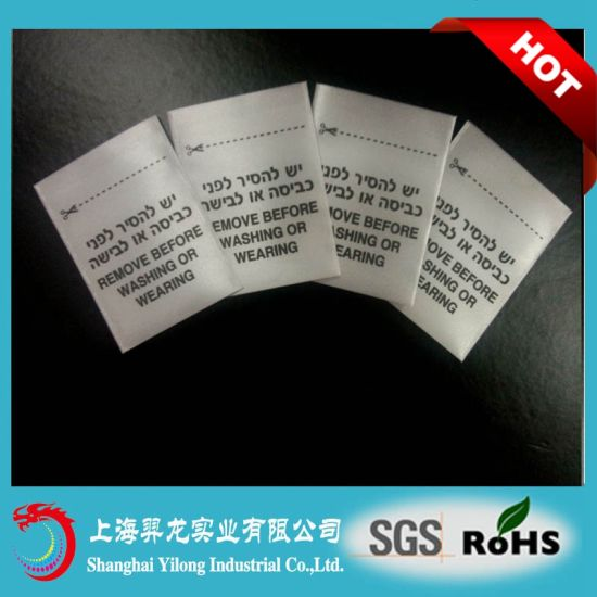 Security EAS System RF Label RF EAS Label Tag172
